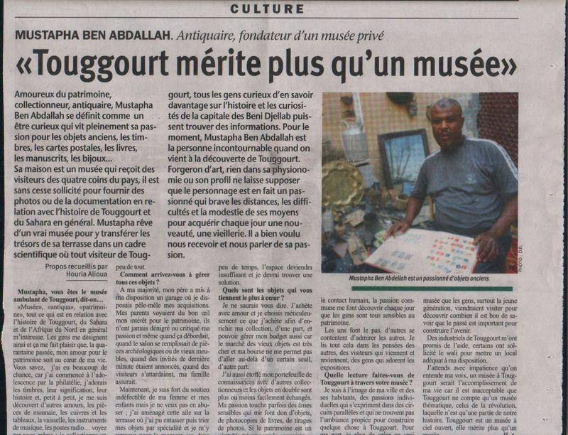 Touggourt